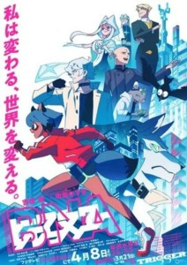 Anime BNA: Brand New Animal Diperankan oleh Daisuke Namikawa 2