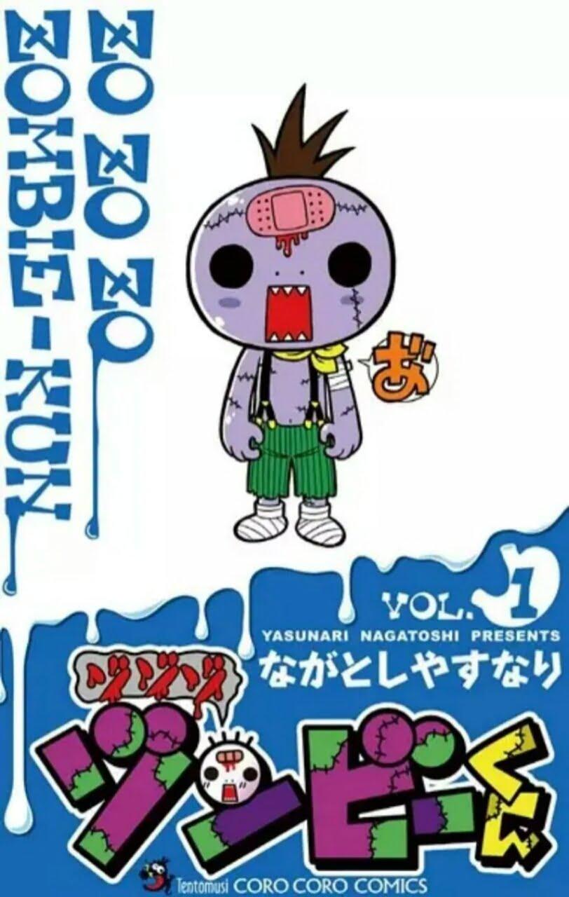 Manga Zo Zo Zombie Karya Yasunari Nagatoshi Kembali Pada Bulan Juni 1