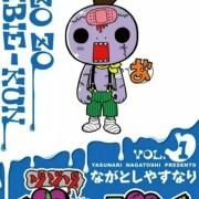 Manga Zo Zo Zombie Karya Yasunari Nagatoshi Kembali Pada Bulan Juni 17