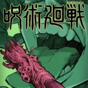 Video Promosi Anime Jujutsu Kaisen Ungkap Seiyuu Baru, Staf, Kapan Tayang Animenya 119