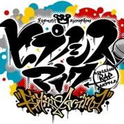 Anime TV Hypnosis Mic -Division Rap Battle- Diundur ke Oktober Karena COVID-19 66