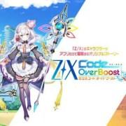 Game Smartphone Z/X Code OverBoost akan Mengakhiri Layanannya pada Tanggal 20 Juli 15