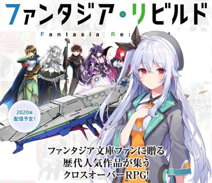 RPG Crossover Novel Ringan Fantasia Re:Build akan Dirilis untuk Smartphone pada Tahun 2020 1