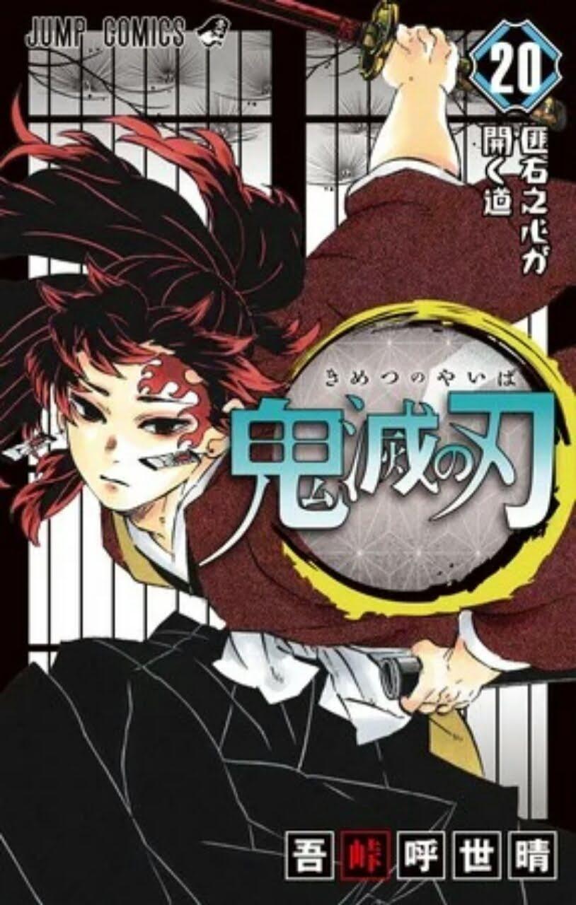 Vol. 20 Manga Demon Slayer: Kimetsu no Yaiba Menduduki 2 Posisi Teratas pada Grafik Manga Mingguan Oricon dengan Terjual Hampir 2 Juta 1