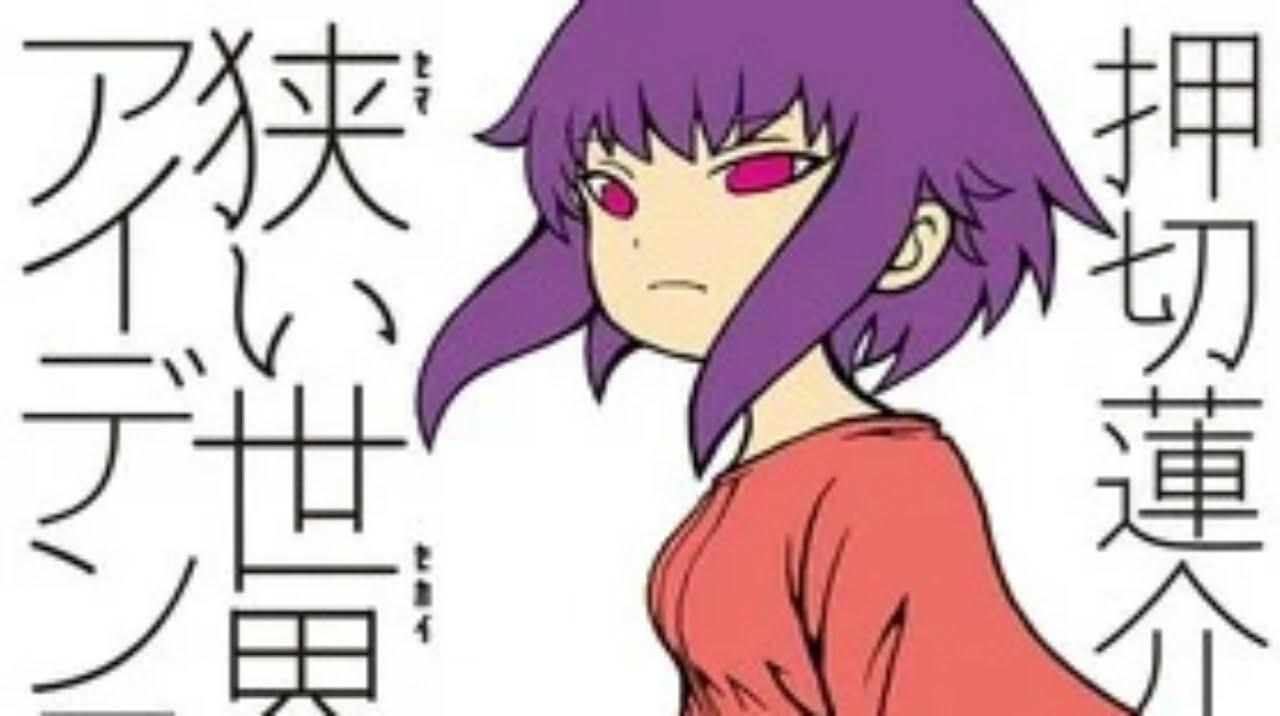 Manga Semai Sekai no Identity Karya Rensuke Oshikiri akan Memasuki Klimaks 1