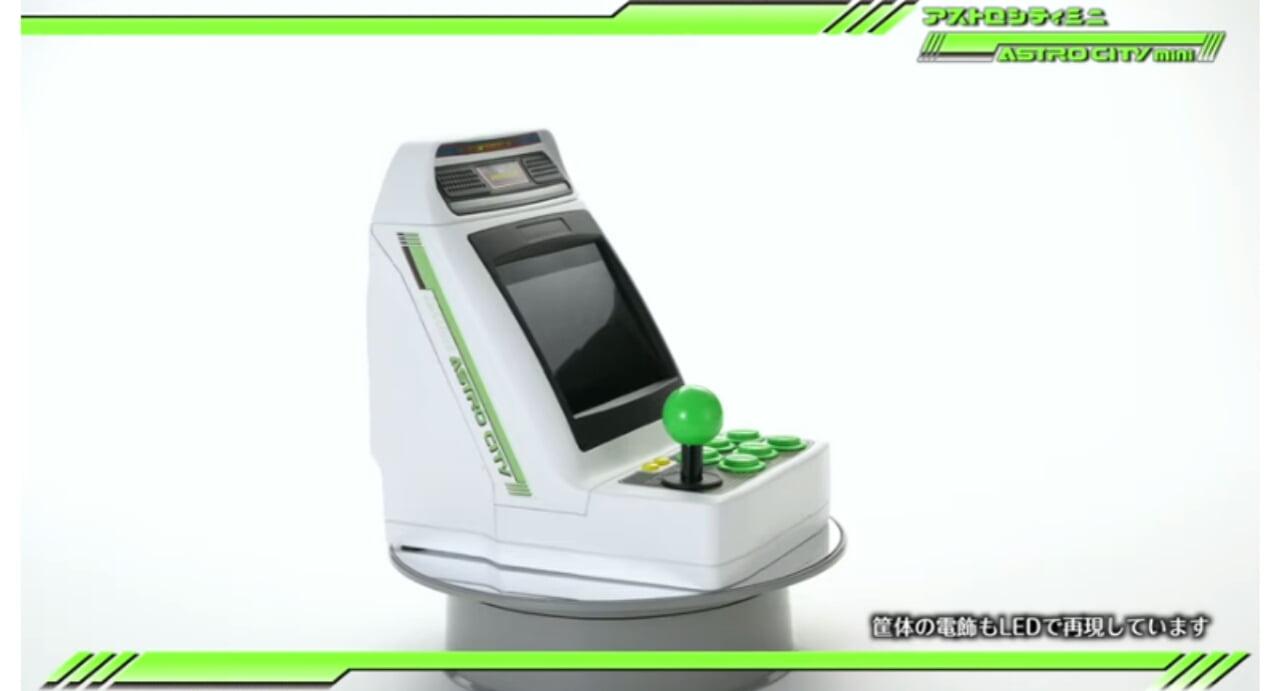"""13 Judul Game Terakhir dari Mesin Dingdong Mini Berskala 1/6 """"Astro City Mini"""" Produksi Sega Akhirnya Diungkap 1"""