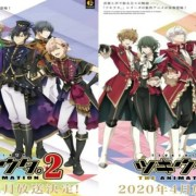 Anime Tsukiuta the Animation 2 akan Tayang Perdana pada Tanggal 7 Oktober 24