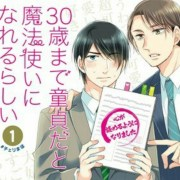 Manga BL 'Cherry Magic! Thirty Years of Virginity Can Make You a Wizard?!' Dapatkan Live-Action 15