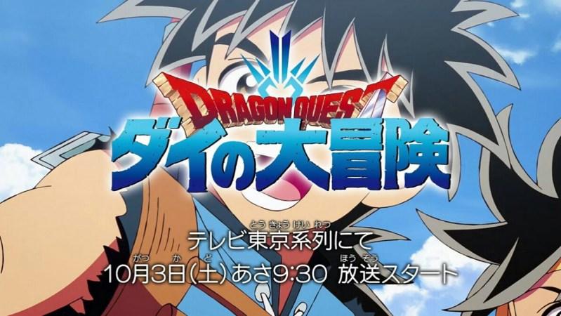 Anime New Dragon Quest: Adventure of Dai Ungkap Lagu Pembuka dan Tanggal Debutnya 1