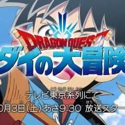 Anime New Dragon Quest: Adventure of Dai Ungkap Lagu Pembuka dan Tanggal Debutnya 20