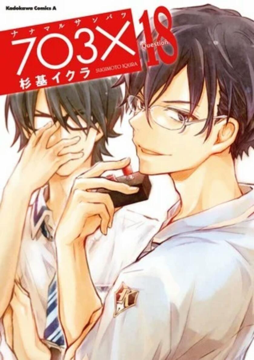 Manga Fastest Finger First Berakhir, Dapatkan Pertunjukan Panggung Ketiga 1