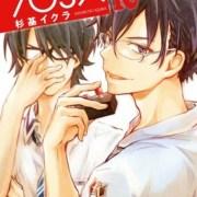 Manga Fastest Finger First Berakhir, Dapatkan Pertunjukan Panggung Ketiga 12