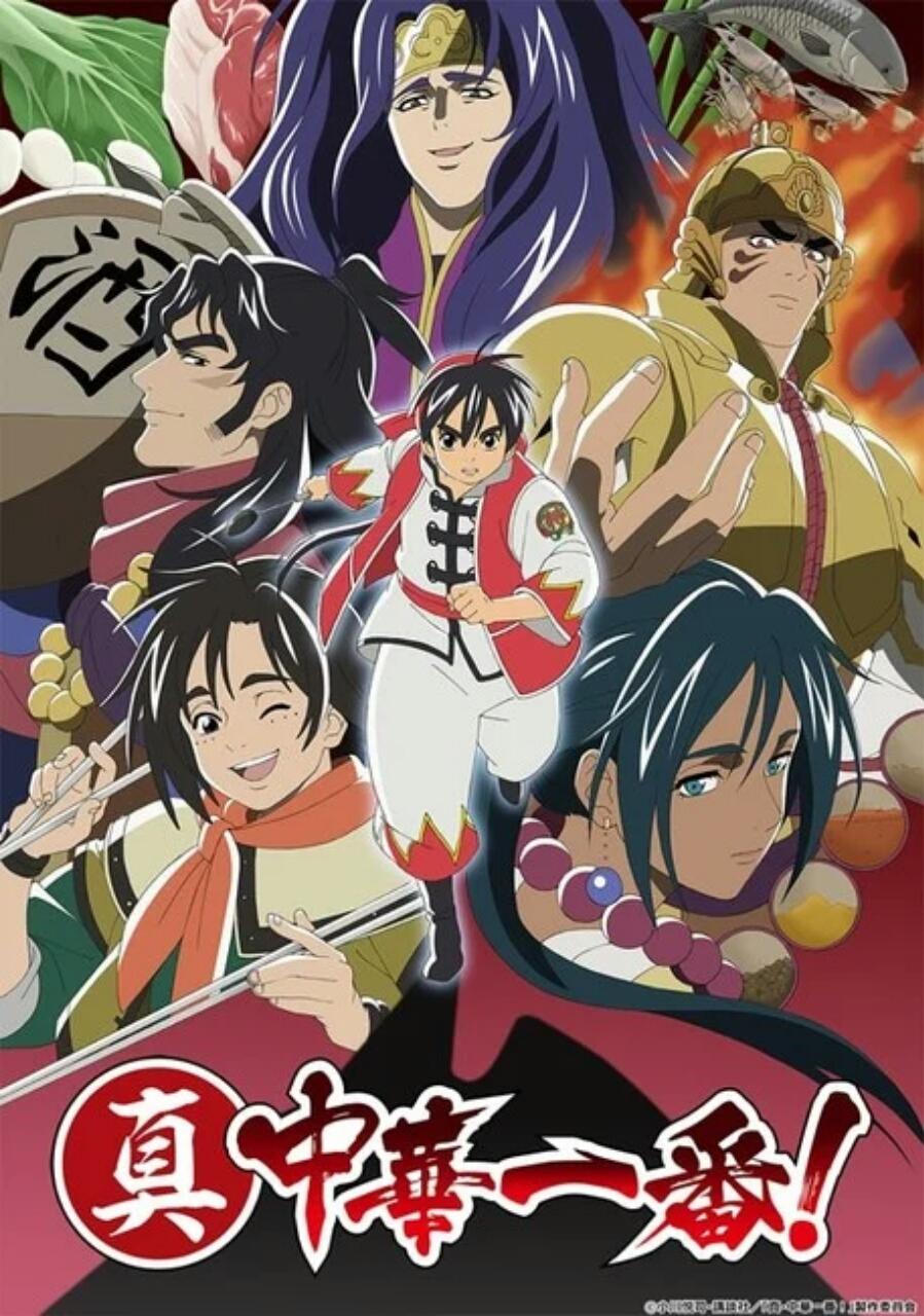 Sekuel dari Anime True Cooking Master Boy akan Tayang Perdana pada Tahun 2021 1