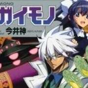 Manga Magaimono Karya Kami Imai akan Berakhir pada bulan Oktober 2