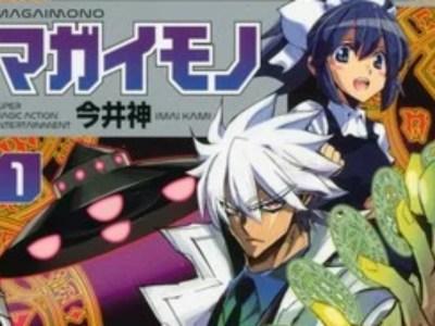 Manga Magaimono Karya Kami Imai akan Berakhir pada bulan Oktober 1
