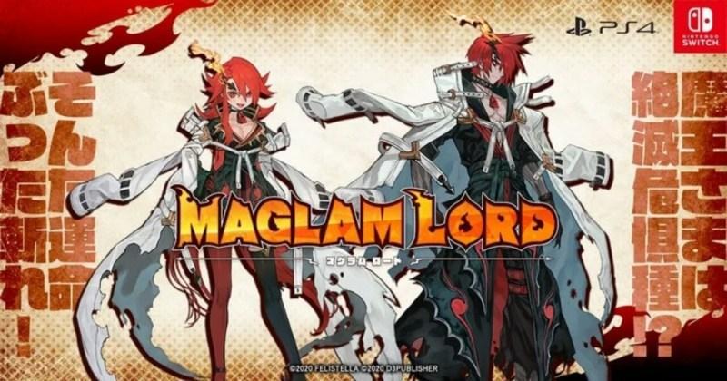 D3 Publisher dan Felistella Ungkap Action RPG Maglam Lord untuk PS4 dan Switch 1