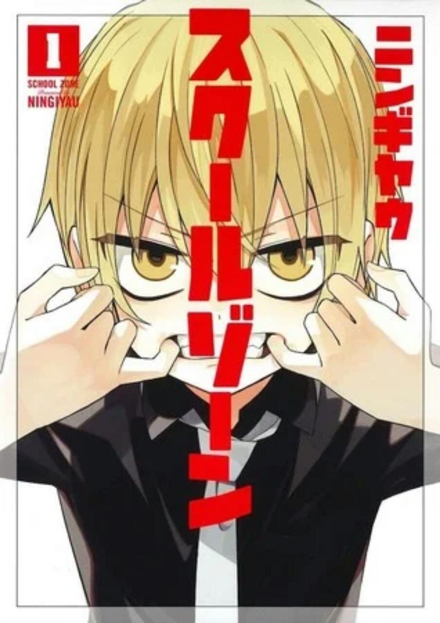 Manga School Zone Sedang Dalam Hiatus 1