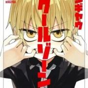 Manga School Zone Sedang Dalam Hiatus 10