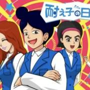 Paruh Kedua Anime Taeko no Nichijō Season 2 akan Tayang Perdana pada Bulan Oktober 17