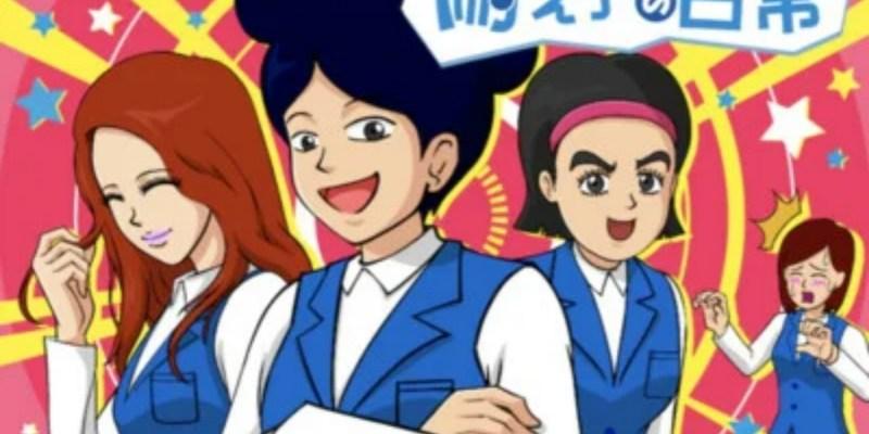 Paruh Kedua Anime Taeko no Nichijō Season 2 akan Tayang Perdana pada Bulan Oktober 1