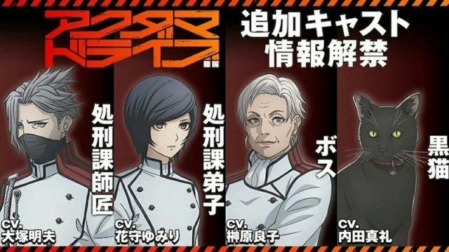 Video Promosi Kedua Anime Akudama Drive Ungkap Seiyuu Lainnya, Lagu, dan Tanggal Debut Animenya 2