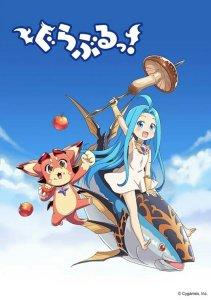 Anime Pendek Granblue Fantasy Dipratinjau dalam Video 2