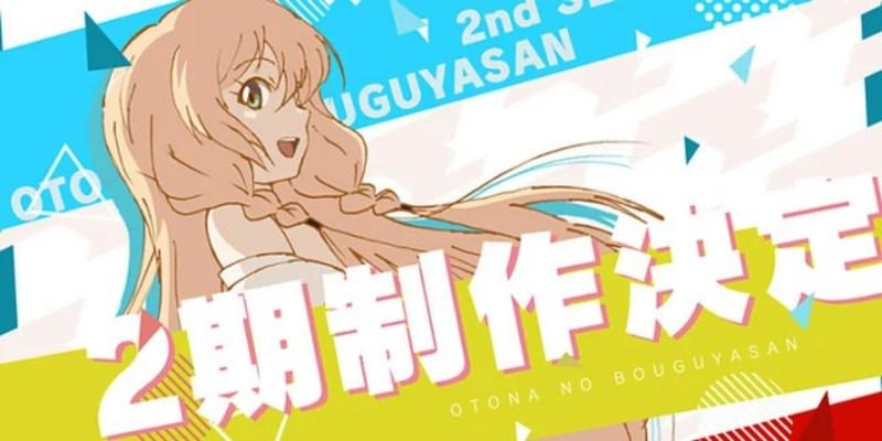 Anime Otona no Bōguya-san Dapatkan Season Kedua pada Bulan Januari 1