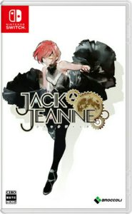 Video Promosi dari Game Switch Berjudul Jack Jeanne Besutan Broccoli Memperkenalkan Karakternya 3