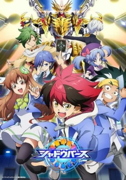 Band FLOW dan Game Jikkyōsha Wakuwaku Band Membawakan Lagu Tema Baru untuk Anime Shadowverse 1