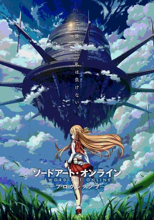 "Light Novel ""Sword Art Online : Progressive"" Dapatkan Adaptasi Anime 3"