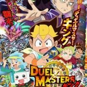 Nana Mizuki Membawakan Lagu Pembuka Baru untuk Anime Duel Masters King 12