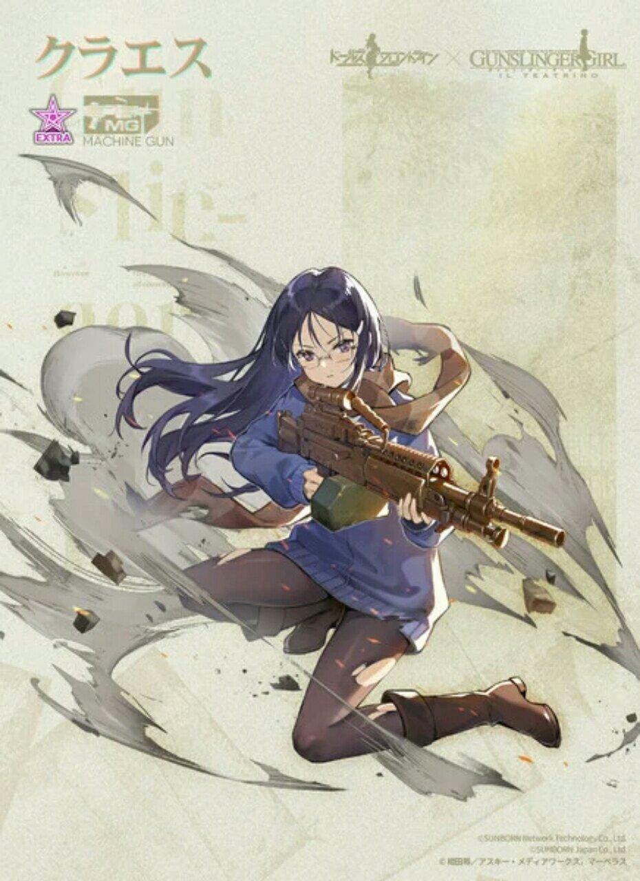 Para Gadis Senjata Api Saling Bertemu Dalam Kolaborasi Game Smartphone Girls' Frontline dengan Gunslinger Girl 11