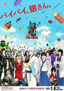 Desain Line Art dari Film Anime Gintama: The Final Menunjukkan Karakter Yorozuya 5