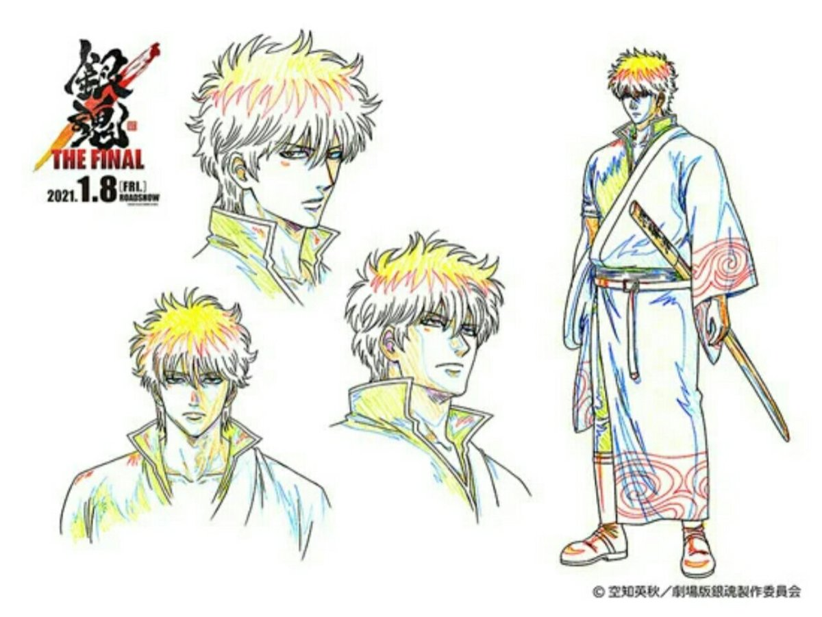 Desain Line Art dari Film Anime Gintama: The Final Menunjukkan Karakter Yorozuya 2