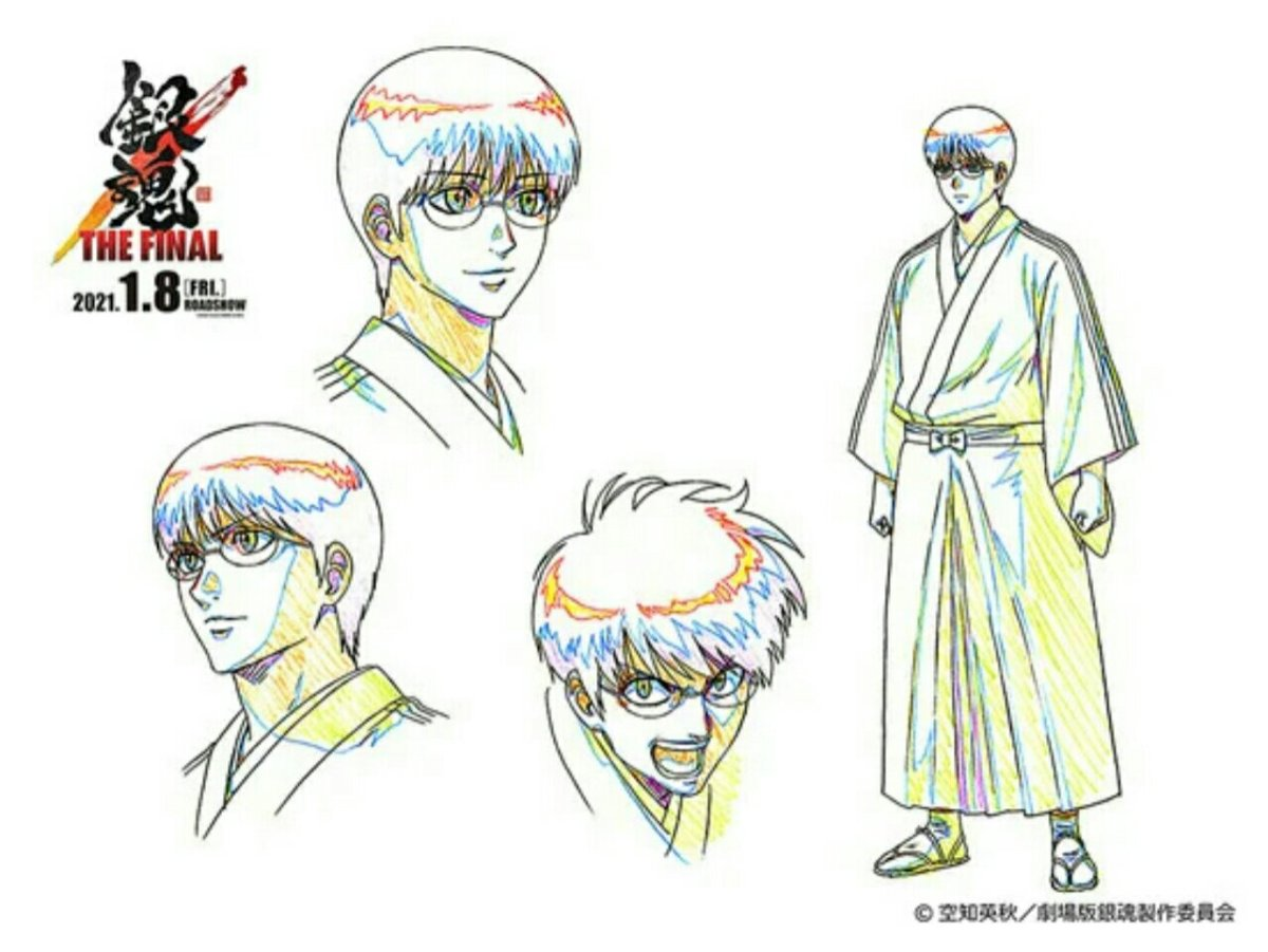 Desain Line Art dari Film Anime Gintama: The Final Menunjukkan Karakter Yorozuya 3