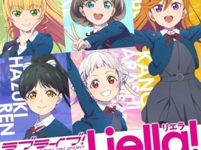 Anime Love Live! Superstar!! Ungkap Nama Grup Idolnya: 'Liella' 204