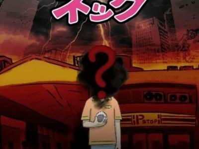Uchikubi Gokumon Doukoukai Membawakan Lagu Tema Anime TV Orisinal Soredake ga Neck 12