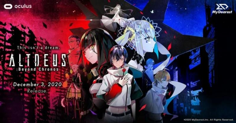 Game VR ALTDEUS: Beyond Chronos akan Diluncurkan pada Tanggal 3 Desember 1