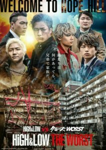 Film Crossover 'HiGH&LOW The Worst' Mendapatkan Seri Live-Action Sekuel 2