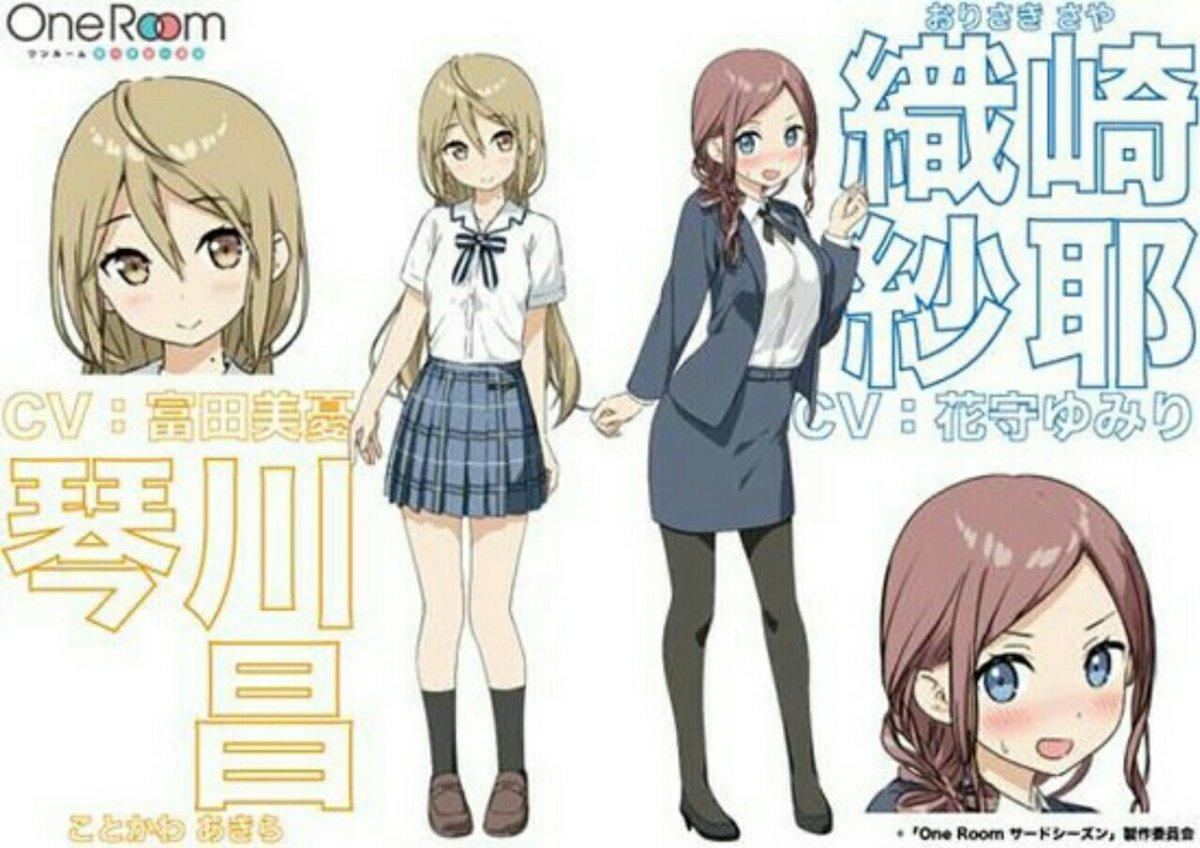 Video Promosi Anime One Room: Third Season Dirilis 2