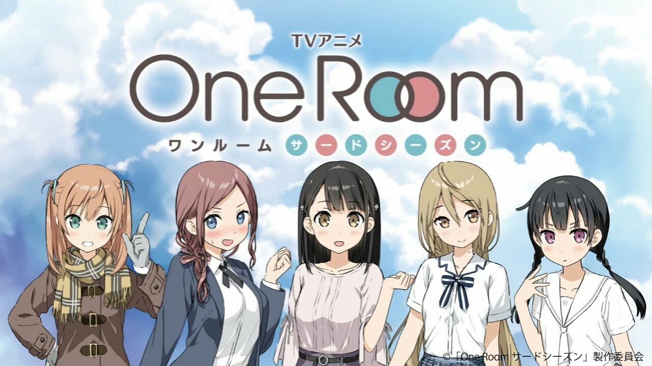 Video Promosi Anime One Room: Third Season Dirilis 1