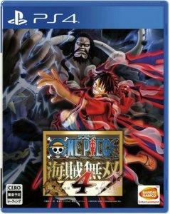 Game One Piece Pirate Warriors 4 Ungkap Urouge Sebagai Karakter DLC 2