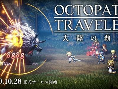 Game Mobile Prekuel Octopath Traveler akan Diluncurkan pada Tanggal 28 Oktober di Jepang 26