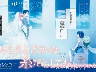 Manga If I Could Reach You Karya tMnR akan Mencapai Klimaks pada Bulan Oktober 4