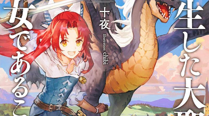 Seven Seas Melisensi Light Novel A Tale of the Secret Saint 1
