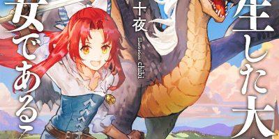 Seven Seas Melisensi Light Novel A Tale of the Secret Saint 92