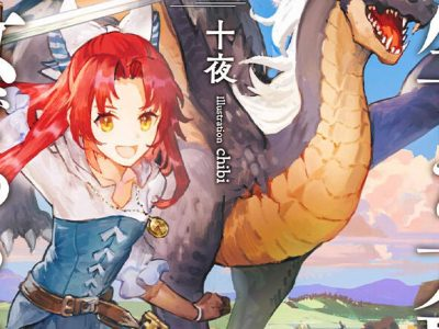 Seven Seas Melisensi Light Novel A Tale of the Secret Saint 23