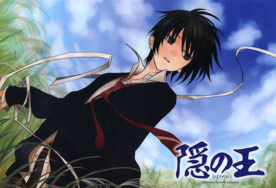 Yuhki Kamatani Meluncurkan Manga Baru Berjudul Hiraeth Lies at the End of the Journey 1