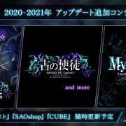 Eugeo Jadi Stress, Death Gun Kembali, dan Edith Akan Datang di Sword Art Online Alicization Lycoris? 5