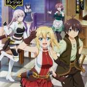 Trailer Perdana Anime Ore Dake Haireru Kakushi Dungeon: Kossori Kitaete Sekai Saikyo Ungkap Para Seiyuu dan Kapan Debut Animenya 66